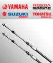 Тросы Suzuki, Yamaha, Tohatsu, Honda, Nissan