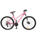 Велосипед 27.5 Profi G275 Elegance A275.3 Розовый (20181116V-493)