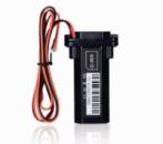 Автомобильный GSM GPS трекер ST-901 c АКБ