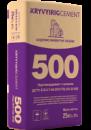 Цемент Кривой Рог М-500