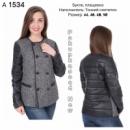 Куртка(букле+плащевка), 44,46,48,50