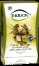 Чай зеленый Турсон Саусеп 250 г Цейлон Thurson green tea Soursop Ceylon