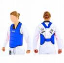 Защита корпуса детская(4-18 лет) для карате EVERLAST EV-3951-B синий