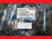 Комплект проводов высоковольтных LEGANZA S1712001