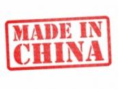 Планшеты китайские