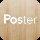 Программное обеспечение «Poster« / »Постер» (аренда месяц/год)