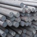Продам круг конструкционный легированный сталь 20ХН3А диаметр 70 мм