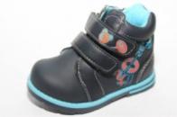 Ботинки демисезонные К1167-2 для мальчика тм GFB