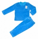 Пижама детская «Вечер», рваная махра, синяя