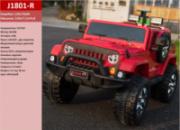 Электромобиль J1801-R Красный (1шт)р/у,2*12V7AH ,35W*4, колеса EVA, кожа, в кор.129*77,2*74,8см