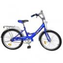 Детский двухколесный велосипед PROFI 20 дюймов
