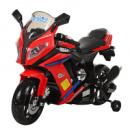Детский мотоцикл на аккумуляторе М 2769