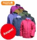 Курточки демисезонные (весна, осень) стеганные длинные детские, бренд «Regatta» Англия
