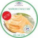 Майонез Maccabi