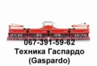 Зерновая сеялка METRO MEGA Гаспардо (Gaspardo)