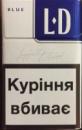 сигареты Лд синий (LD blue)