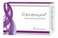 Селенцин, таблетки гомеопатические №60, Алкой-Холдинг