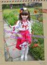 Украинские костюмы,вышиванки -Девочки