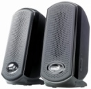 Speakers Genius SP-U110 120W Black (20pcs)