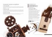 ESPRESSO EXPERIENCE Натуральный кофе espresso blend