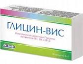 Глицин капсулы 400мг ВИС №36 БАД