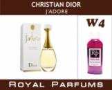 Духи Royal Parfums 100 мл Christian Dior «J'adore»