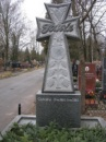 Крест № 4