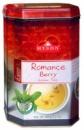 Чай Хайсон Romance Berry Романтическая ягода 200 г жб