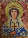 Икона  Св. Равноапостольная царица Елена  13х16 см