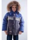 Куртка зимняя для мальчика KIKO