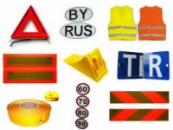 Аксессуары на грузовые автомобили