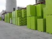 Блок стеновой 200х200х600