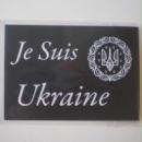 Изготовление магнитов в украинском стиле в Днепропетровске