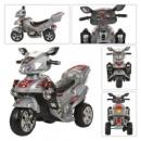 Детский мотоцикл M 0564