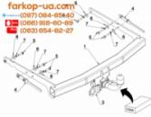 Тягово-сцепное устройство Ford Mondeo (sedan, universal) (2007-2014)