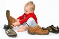 Детская обувь для мальчиков