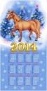 Виниловые магниты-календарики с любым изображением