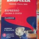 Кофе в капсулах Lavazza Crema e Gusto, Италия