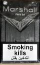 сигареты Маршал чёрный (MARSHALL POWER DELUXE BLACK )