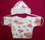 Комплект «Ромашка» для новонароджених К1