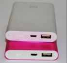 POWER BANK XIAOMI MI 24000MAH