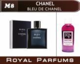 Духи Royal Parfums (рояль парфумс) 100 мл Bleue de Chanel ( Блю де Шанель)