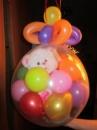 упаковка подарка в шар