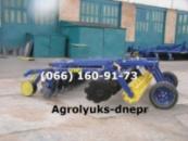 Прицепная дисковая АГД-4,5Н для трактора Т-150К, К-700 продажа