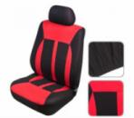 Комплект универсальных чехлов на передние сидения