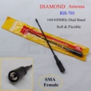 Антенна Diamond RH-701 SMA-Female VHF/UHF 144/430MHz