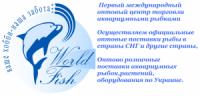 Оптовая продажа аквариумной рыбы по Украине, СНГ, и другие страны
