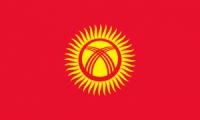 Запчасти Ява CZ Кыргызстан