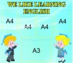 Стенд в класс английского языка «We like leaning English»