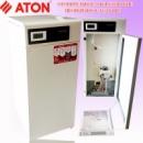 Котел газовый напольный «АТОН Atmo» 8 ЕМ